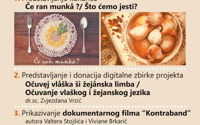 Najava: Zija de vlåška limba [Dan vlaškog jezika] u Šušnjevici