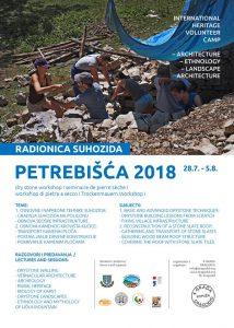 Radionica suhozida Petrebišća 2018 - oglas